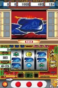 Daito Giken Koushiki Pachi-Slot Simulator Hihouden - Ossu! Banchou - Yoshimune DS (Japan)