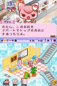 Chocoken no Sweets Department - Patissier Ikusei Simulation Game (Japan)