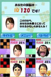 Atama no Kaiten no Training - Rubik's Cube & Chou Yuumei Puzzle-tachi (Japan)