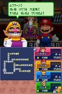 Itadaki Street DS - Dragon Quest Super Mario (Japan)