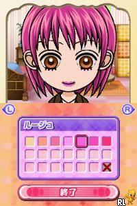 NANA - Live Staff Daiboshuu! Shoshinsha Kangei (Japan)