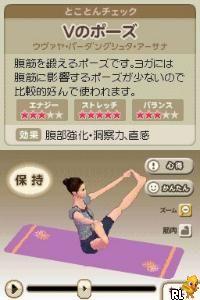 Dokodemo Yoga (Japan)