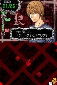 Death Note - L o Tsugu Mono (Japan)