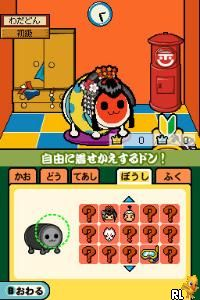Taiko no Tatsujin DS - Touch de Dokodon! (Japan)