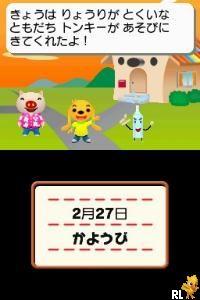 Kiku! Kaku! Kotoba o Fuyasu! - Hajimete no Eigo Training - Eitore (Japan)