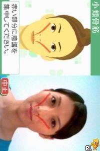 Facening de Hyoujou Yutaka ni Inshou Up - Otona no DS Kao Training (Japan)