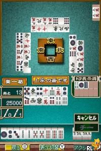 1500 DS Spirits Vol. 1 - Mahjong (Japan)