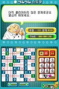 Meoriga Joajineun Sudoku 10000 Mun (Korea)