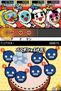 Taiko no Tatsujin DS - Touch de Dokodon! (Japan) (Rev 1)