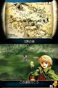 Deltora Quest - Nanatsu no Houseki (Japan)