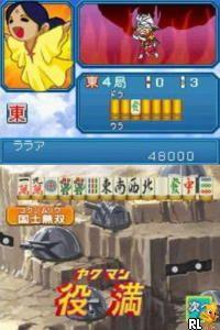 Kidou Gekidan Haro Ichiza - Gundam Mahjong +Z - Sarani Dekiru You ni Natta Na! (Japan)