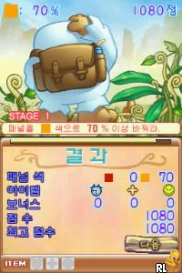 DS Chueogui Donghwa - Touch RO Puzzle (Korea)