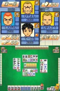 Wi-Fi Taiou - Gensen Table Game DS (Japan)