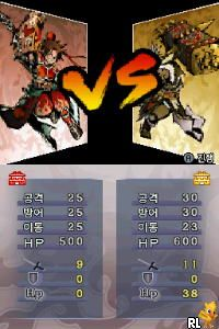 Jin Samguk Mussang DS - Fighter's Battle (Korea)