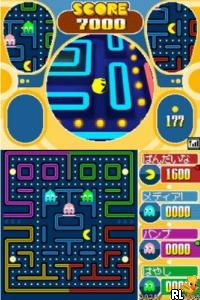 Namco Museum DS (Japan)