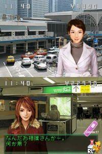 Otona no DS Mystery - Izumi Jiken File (Japan)
