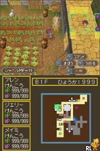 Dungeon Maker - Mahou no Shovel to Chiisana Yuusha (Japan)