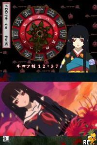 Jigoku Shoujo - Akekazura (Japan)
