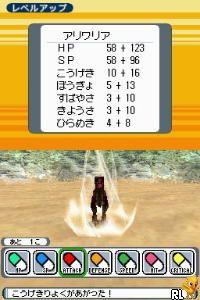 Kyouryuu Ikusei Battle RPG - Kyouryuu Monster (Japan)