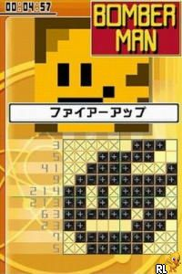 Illust Logic DS + Colorful Logic (Japan)
