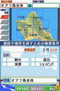 Chikyuu no Arukikata DS - Hawaii '07-'08 - Oahu-tou (Japan)