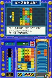 Mario Party DS (Japan)