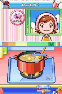 Cooking Mama 2 (Japan)