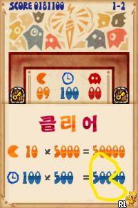 Pac-Pix (Korea)