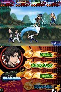 Katekyoo Hitman Reborn! DS - Flame Rumble - Kaien Ring Soudatsusen! (Japan)