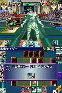 Yu-Gi-Oh! - World Championship 2008 (USA) (En,Ja)