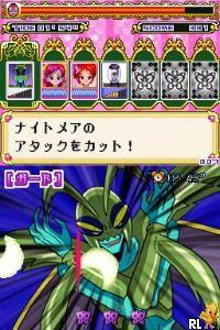Yes! PreCure 5 (Japan)
