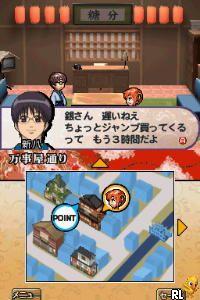 Gintama - Gintama Quest - Gin-san ga Tenshoku shitari Sekai o Sukuttari (Japan)