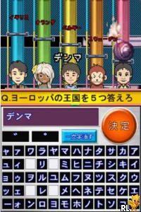 Nep League DS (Japan)