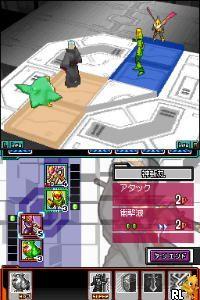 Kousoku Card Battle - Card Hero (Japan)