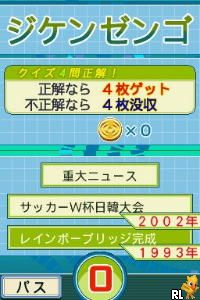 Mainichi Shinbun Soukan 135 Shuunen Project - Mainichi Shinbun 1000 Dai News (Japan)
