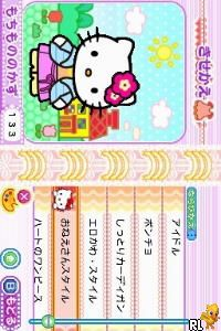 Hello Kitty no Oshare Party - Sanrio Character Zukan DS (Japan)