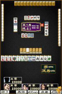 Kou Rate Ura Mahjong Retsuden - Mukoubuchi - Goburei, Last Desu ne (Japan)