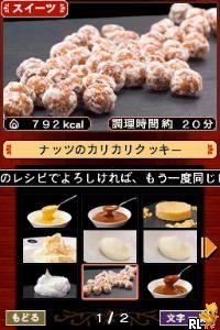 Itsumo no Shokuzai de Dekichau Suteki na Sweets to Gochisou. (Japan)