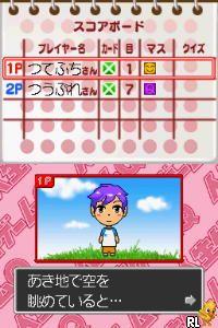 Jinsei Game Q - DS Heisei no Dekigoto (Japan)