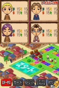 Jinsei Game Q - DS Shouwa no Dekigoto (Japan)