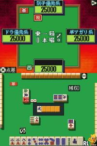 Custom Mahjong (Japan)