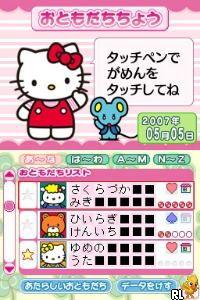 Mainichi Suteki! - Hello Kitty no Life Kit (Japan)