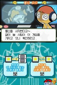 Chajara! Gaeguri Jungsa Keroro - Teullingeurimchatgi Daejakjeon! (Korea)