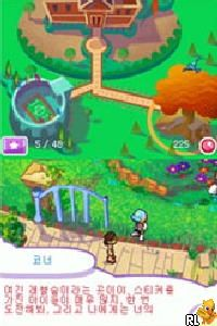 EA Playground (Korea)