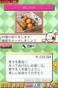 Chubaw Desu yo! - Kyoshou Recipe Shuu (Japan)
