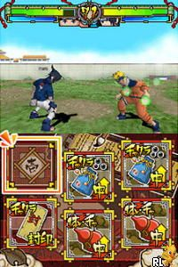 Naruto - Ninja Destiny - European Version (Europe) (En,Fr,De,Es,It)