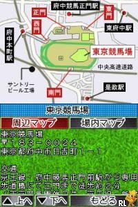 Keiba Techou - Umanosuke 2 (Japan)