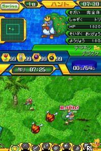Digimon Championship (Japan)
