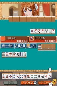 1500 DS Spirits Vol. 9 - 2-nin Uchi Mahjong (Japan)