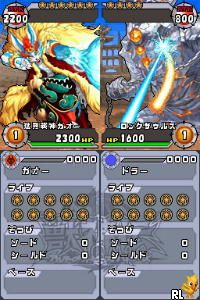 Juushinden - Ultimate Beast Battlers (Japan)
